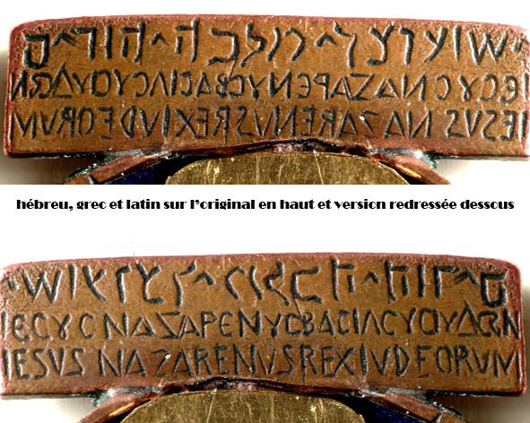 titulus de la croix de la crucifixion du Christ