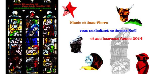 carte de Noël d'après la verrière de la Nativité par Jacques Le Chevallier à Rilly-sur-Aisne